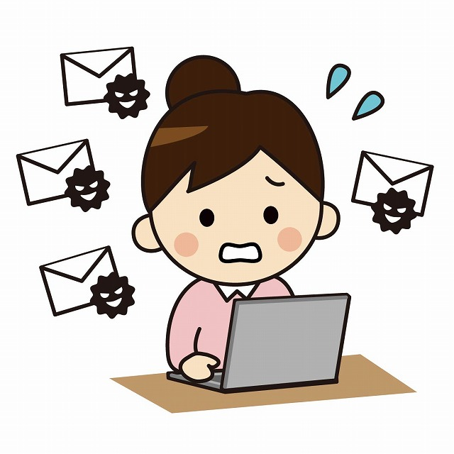 迷惑メールは心配ない?